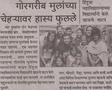 Hinduja Group :...